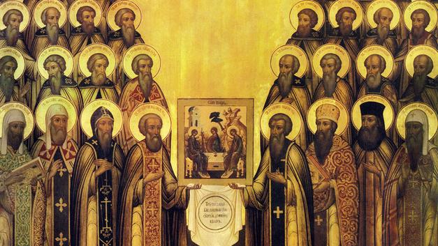 Собор Радонежских святых. Православный календарь на 19 июля