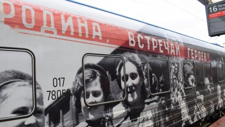 Первая передвижная выставка «Поезд Победы» прибыла сегодня  в Нижний Новгород