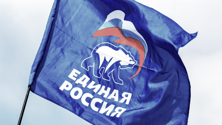 Хакасия: «Единая Россия» вынуждена публично извиняться