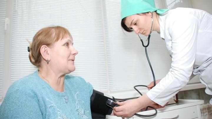 Как снизить кровяное давление без препаратов: Немецкий профессор дал несколько простых советов