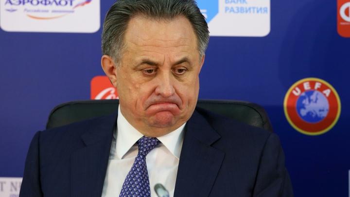 Виталий Мутко может вернуться в РФС