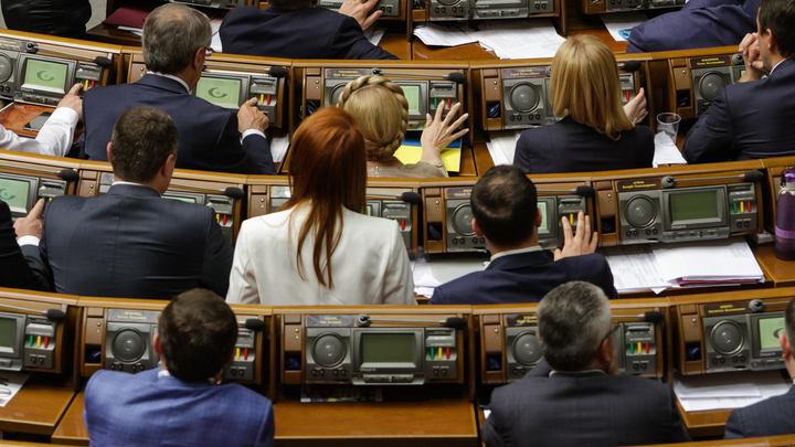 Агента Саакашвили, выдававшего себя за борца с коррупцией, Рада выдавила с поста