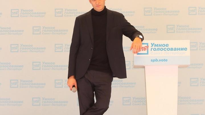 Пиявки и теории заговора: Чем народу аукнулось умное голосование Навального