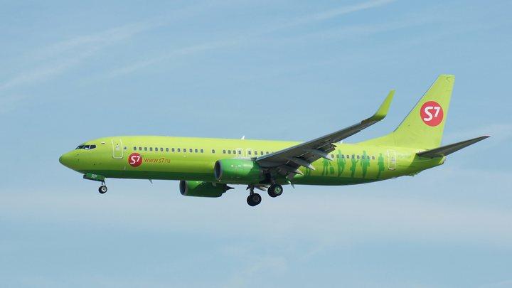 Прокуратура: S7 неправомерно отказала в полёте двум пассажирам
