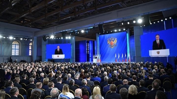 Главное, чтобы чиновники всё услышали: После послания Путина в Сети пообещали России другую страну