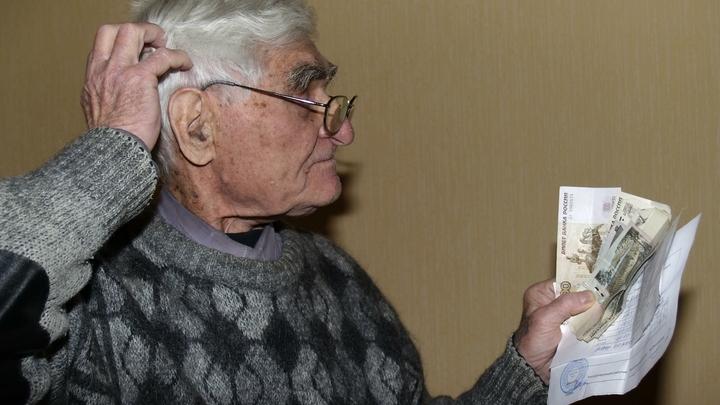 Пенсии взять и отменить: Запуганных стариков стращают людоедским законопроектом