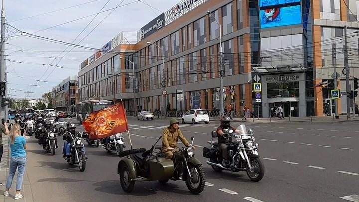 Участники международного мотомарша Дороги Победы посетили  Краснодар