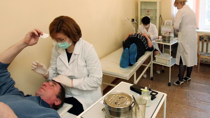 Жителей Нижнего Тагила оставили без экстренной офтальмологической помощи