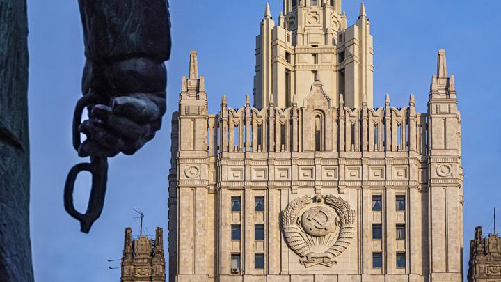 МИД РФ на высылку из Словакии трёх дипломатов отреагировал кратко: Зеркальный ответ