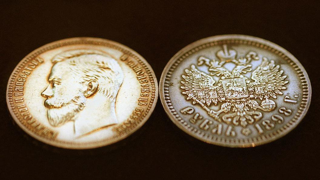 Финансовая реформа Императора Николая II