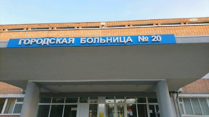 Росздравнадзор проведёт проверку по факту смерти 13 пациентов в больнице Ростова-на-Дону