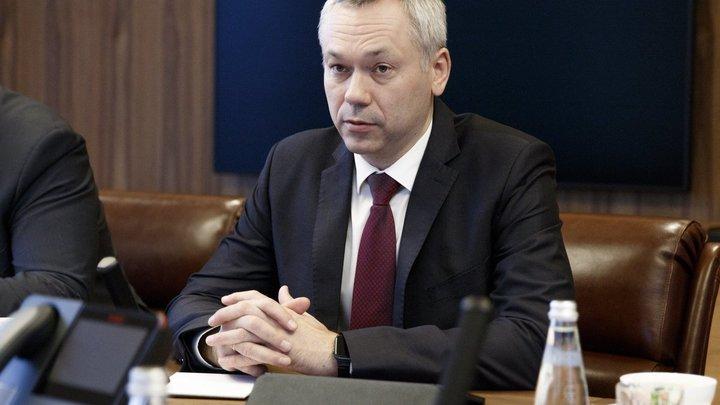 Губернатор Травников опроверг строительство полигона ТКО под Бердском