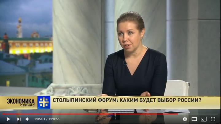 Анастасия Алехнович - об экономической ситуации в России: Это не шизофрения, это гораздо хуже