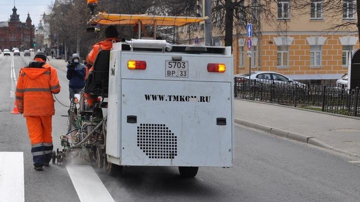 Во Владимире начали рисовать дорожную разметку