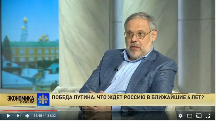 Михаил Хазин: Кадровые перестановки в правительстве неизбежны