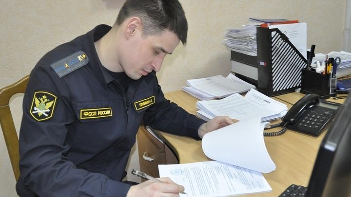 Жителя Батайска сняли с рейса Москва-Дубай из-за долгов по кредиту и штрафам