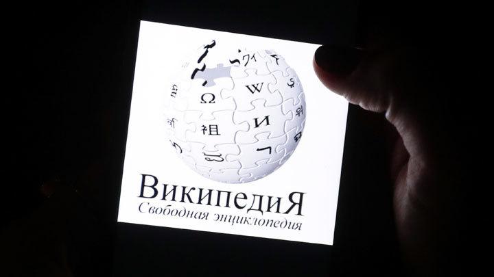 Поле боя – Википедия. Сдаваться нельзя