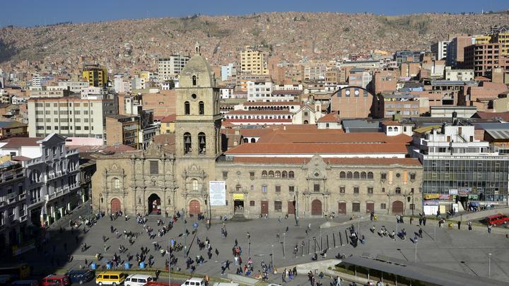 Второй за несколько дней взрыв подряд потряс город Оруро в Боливии: Есть жертвы