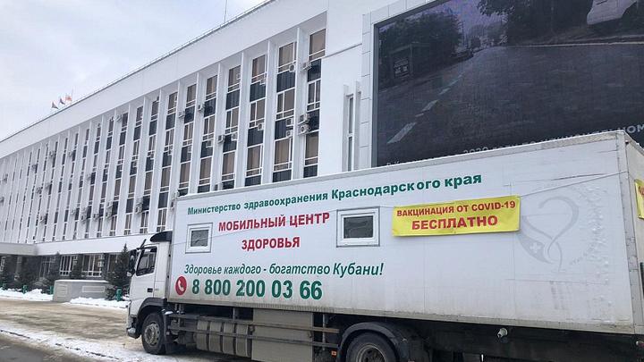 Прививки поставили уже 20 человек: В Краснодаре открылись два мобильных пункта вакцинации от ковида