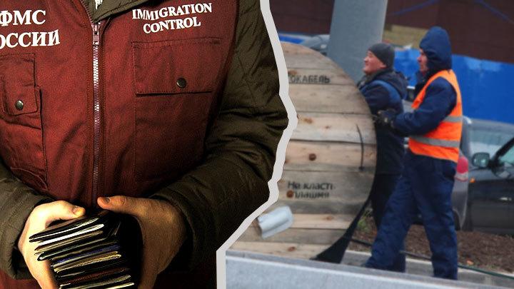 Миграционная ловушка: Есть ли жизнь без гастарбайтеров?