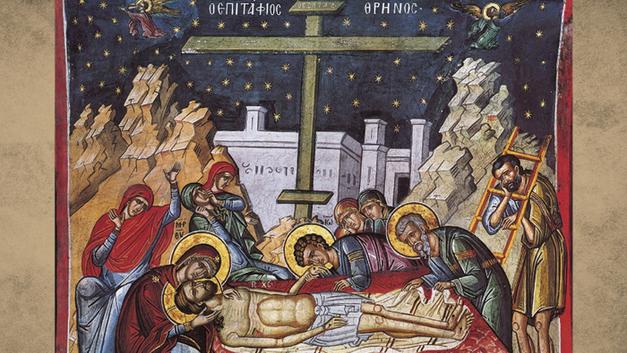 Великий Пяток. Православный календарь на 26 апреля