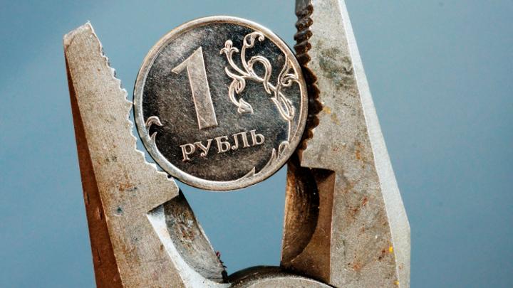 Рубль впал в депрессию: Куда катится национальная валюта?