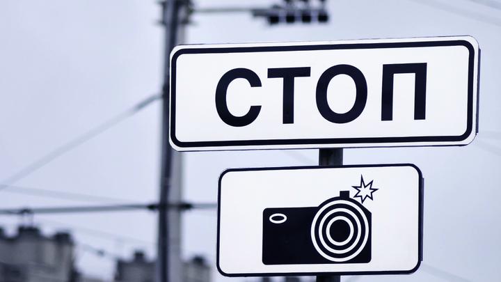 Больше камер и штрафов: Станут ли дороги безопаснее?
