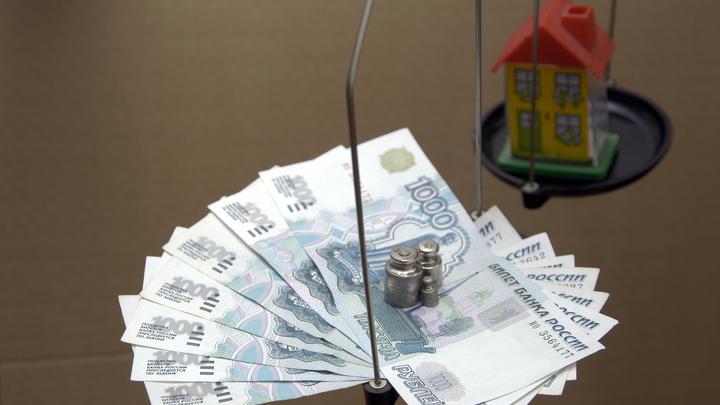 В России начался ипотечный бум