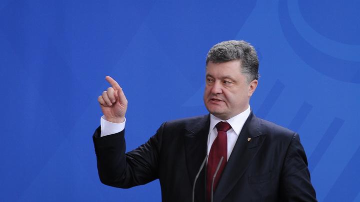 Порошенко заставил украинских солдат воевать с оружием прошлого века