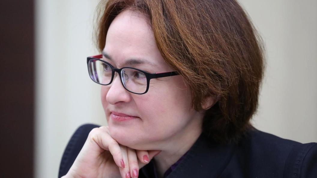 Набиуллина поведала, почему россиянам может показаться напервый взгляд, что цены безумно растут