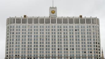 В России на год вперед определили объем потребления веществ, разрушающих озоновый слой