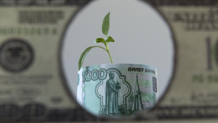 Негативный прогноз сбывается? Ставки по ипотеке и вкладам повысили уже пять банков - СМИ