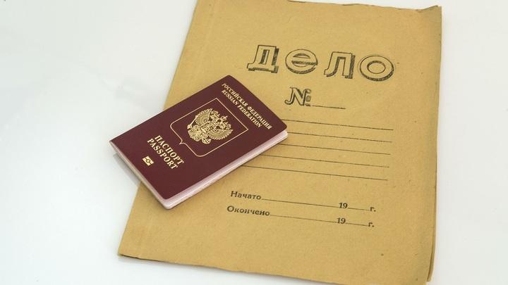 Американскими методами? Киев ищет способ остановить выдачу паспортов России Донбассу