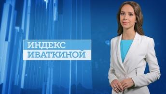 Зарплата Силуанова миллионы рублей, а работающих стариков обманули?