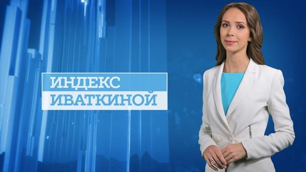 «Золото – вторая нефть»: Опасная позиция российских чиновников