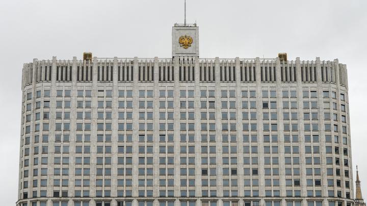 Медведев тянет интригу: Врио премьера отказался называть кандидатов на посты министров