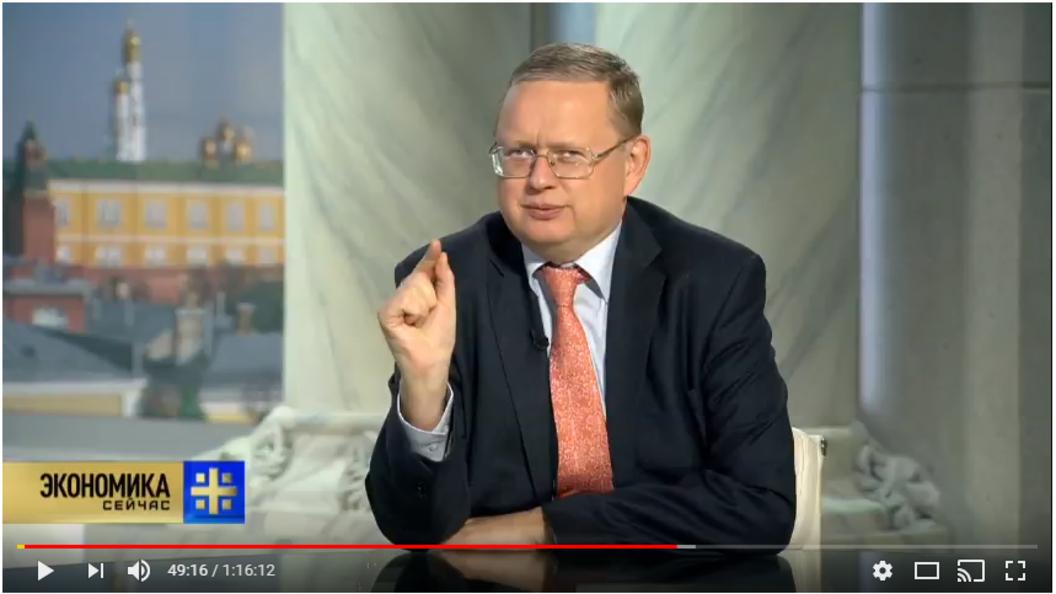 Михаил Делягин: Наконец-то мы узнали, кто устанавливает курс рубля