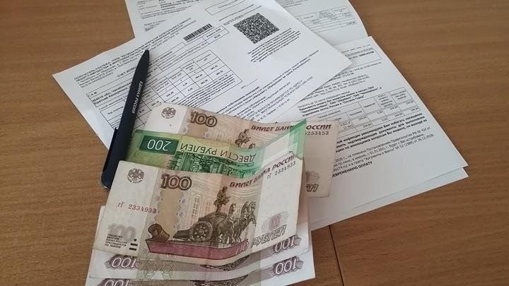 Жителей Челябинской области возмутила комиссия за оплату ЖКХ