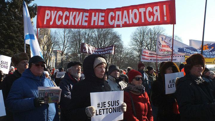 Один на один: Русские в Латвии бьются с русофобией