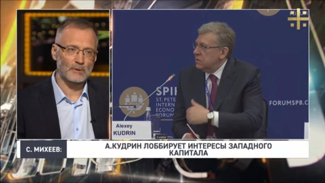 Эксперт: Кудрин оторвался от реальности, раз предлагает приватизировать нефтянку