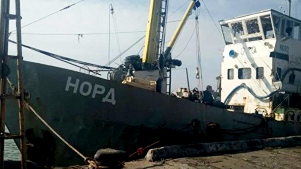 Пусть ДНР накажет украинских пиратов