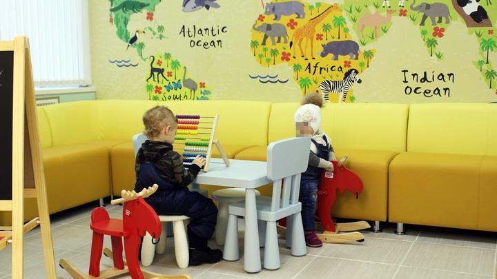 На ремонт детской поликлиники при областной детской клинической больнице выделено 240 млн рублей