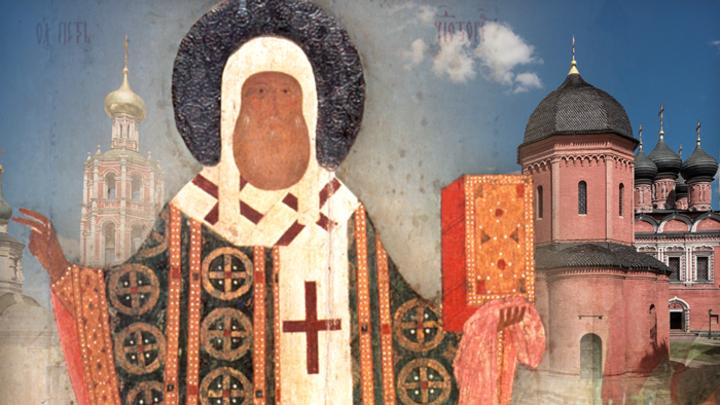 Святитель Петр Московский. Православный календарь на 6 сентября
