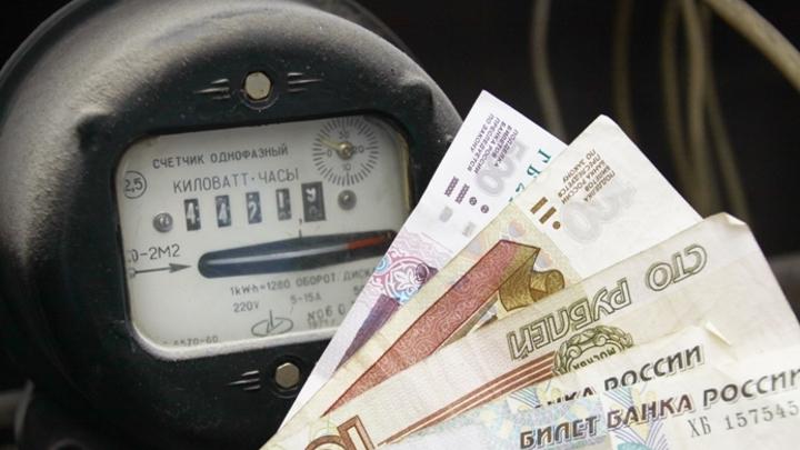 Кузбассовцы переплатили за ЖКХ 300 миллионов рублей