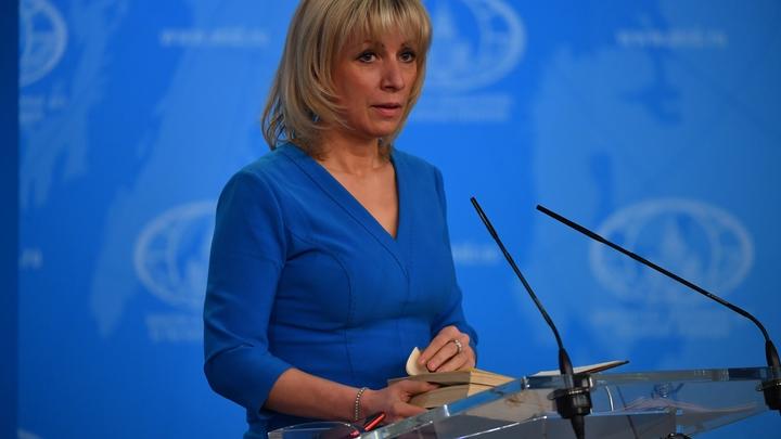 «Крымский мост мешает шестому флоту США»: Захарова разоблачила очередной фейк Госдепа