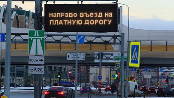 Зайцам на платных трассах пригрозили штрафом до 10 тысяч рублей