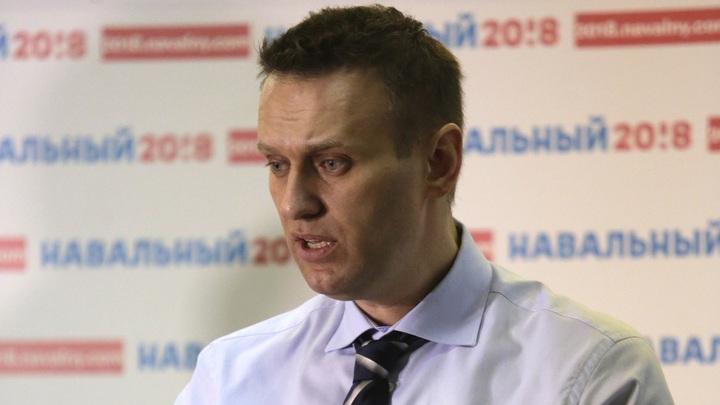 В организме Навального найден промышленный химикат - МВД