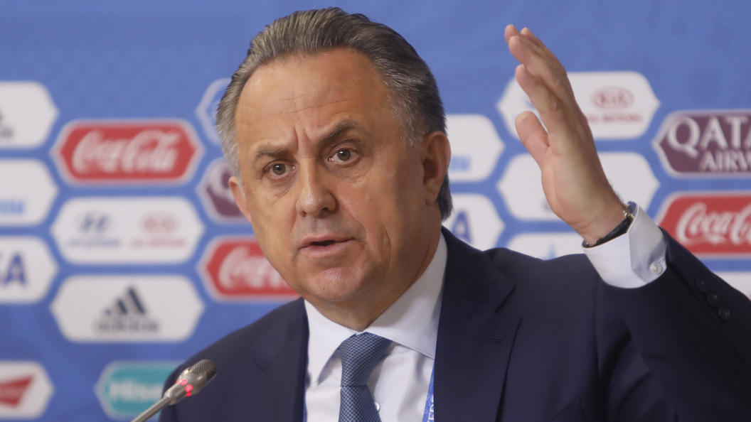Так судить нельзя Мутко возмутился работой арбитра на матче Россия- Испания
