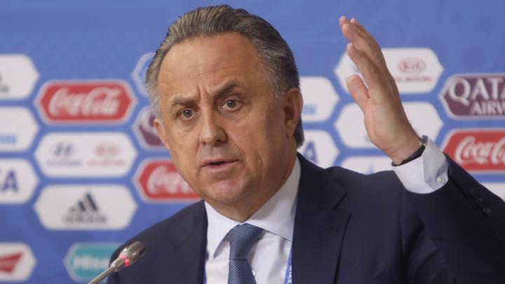 Так судить нельзя: Мутко возмутился работой арбитра на матче Россия - Испания
