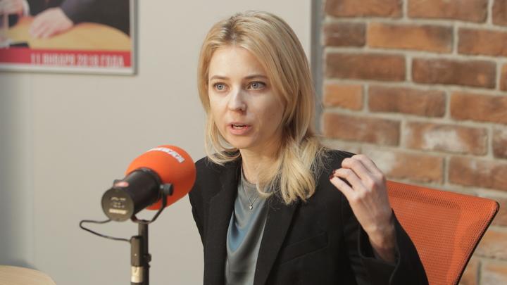 Поклонская заявила о потерянных миллионах рублей на съёмках Матильды и собственных ошибках